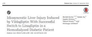 DPP-4阻害薬の肝障害はクラスイフェクト?